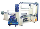 Multifunctional  Automatic Slitting Rewinding Machine QFJ1100-2800C